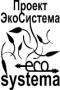 "ООО ""Проект ЭкоСистема"""